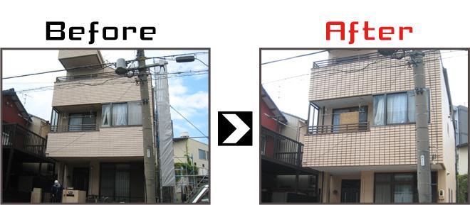 アステック施工事例紹介