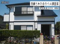 春日井市K様邸