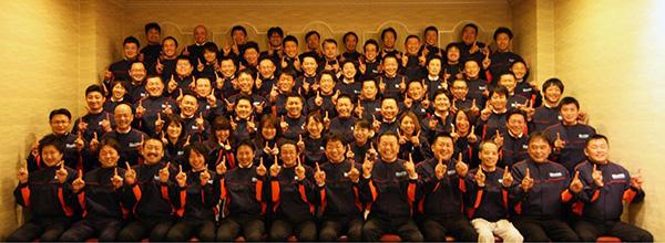 雨もり119加盟店全国大会2015 in 名古屋