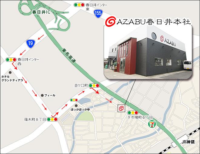 (株)麻布 春日井本社周辺地図