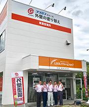(株)麻布 東濃営業所