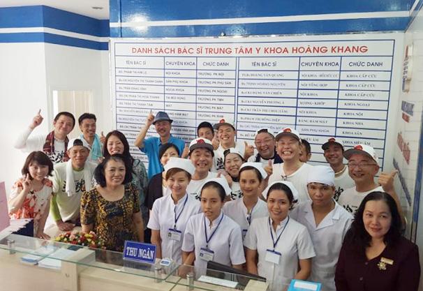 ベトナムのボランティア活動1
