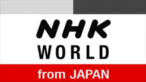 NHK WORLD_エヌ・エチ・ケイ・ワールド
