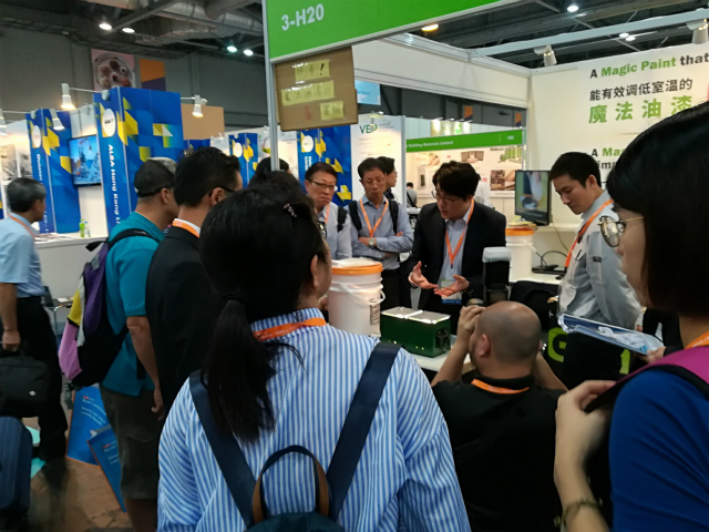 Eco Expo Asia 2017 - Azabu Company Limited -GAINA