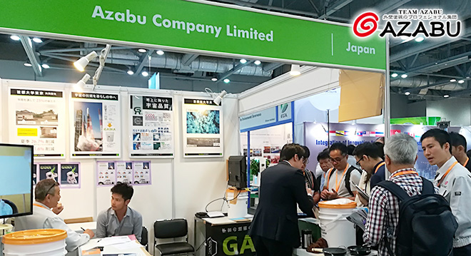 Eco Expo Asia 2017 - Azabu Co.,Ltd.