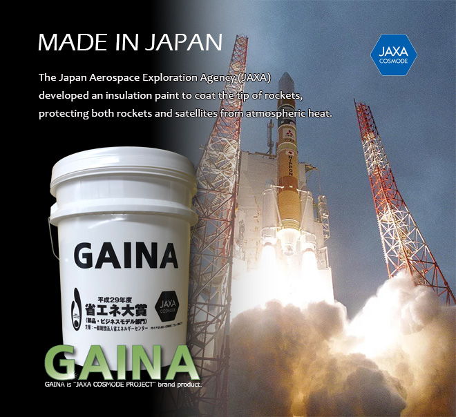 "GAINA is ""JAXA COSMODE PROJECT"" brand product."