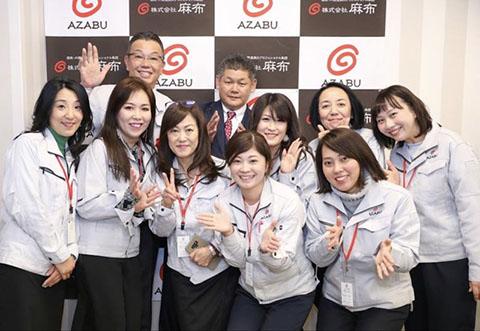 (株)麻布社長ブログ 2019年2月17日