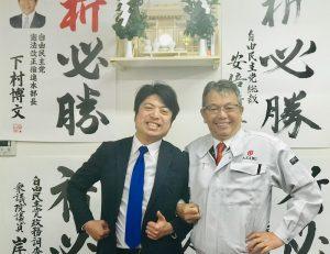 (株)麻布社長ブログ 2019年3月17日