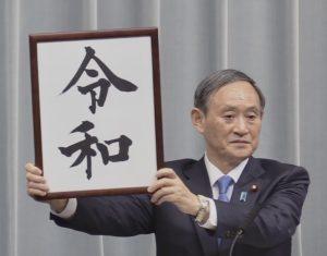 (株)麻布社長ブログ 2019年4月2日