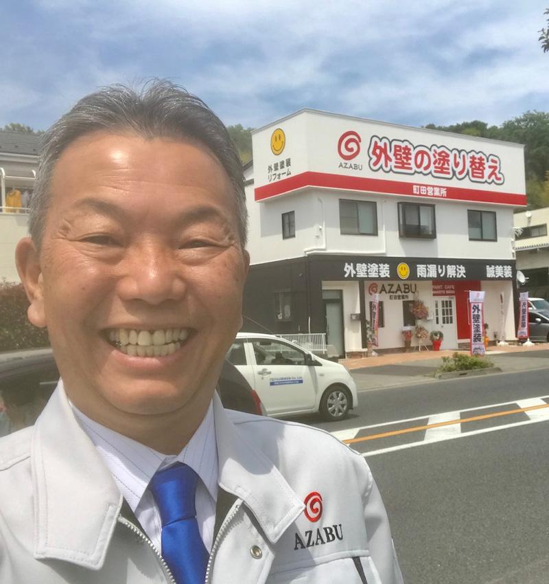 (株)麻布社長ブログ 2019年5月12日