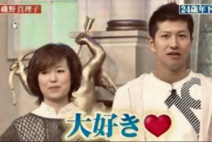 (株)麻布社長ブログ 2019年5月21日