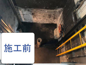 エレベーターピット止水工事の施工前