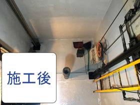 エレベーターピット止水工事の施工後