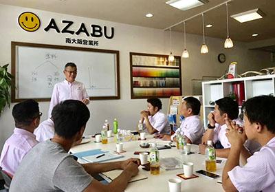 (株)麻布社長ブログ 2019年7月21日(2)