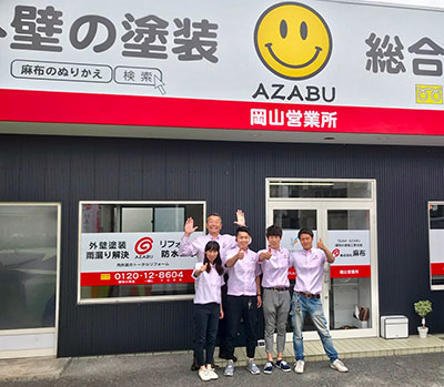(株)麻布社長ブログ 2019年7月21日(3)