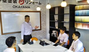 (株)麻布社長ブログ 2019年7月13日