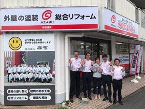 (株)麻布社長ブログ 2019年7月21日(7)