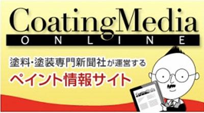 (株)麻布社長ブログ 2019年7月29日