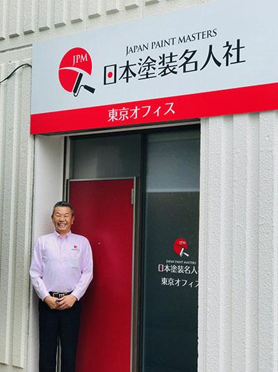 (株)麻布社長ブログ 2019年7月25日