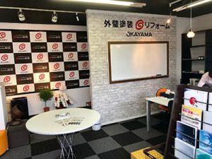 (株)麻布社長ブログ 2019年7月13日(2)