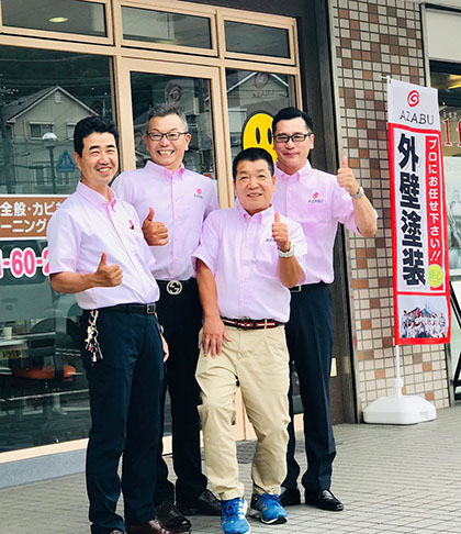 (株)麻布社長ブログ 2019年7月6日