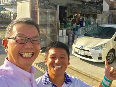 (株)麻布社長ブログ 2019年9月9日(4)