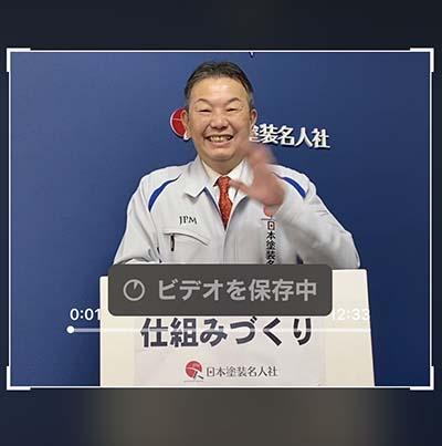 (株)麻布社長ブログ 2019年12月26日