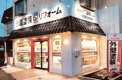(株)麻布社長ブログ 2019年12月13日