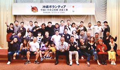 (株)麻布社長ブログ 2020年1月16日(5)