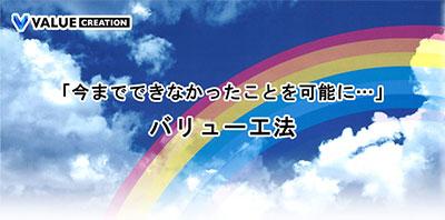 (株)麻布社長ブログ 2020年1月9日(1)