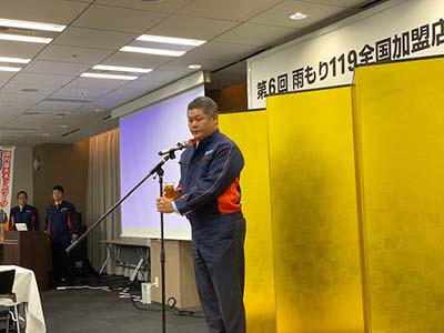 (株)麻布社長ブログ 2020年1月20日(4)