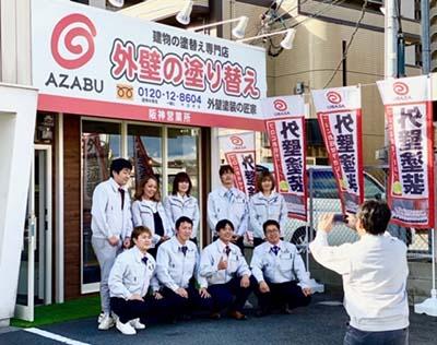 (株)麻布社長ブログ 2020年1月10日(1)