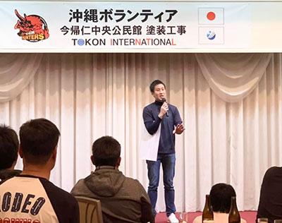 (株)麻布社長ブログ 2020年2月4日(9)