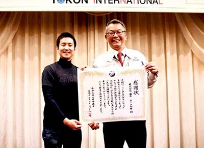 (株)麻布社長ブログ 2020年2月4日(8)