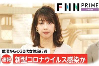 (株)麻布社長ブログ 2020年2月26日