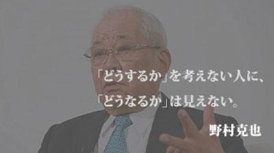 (株)麻布社長ブログ 2020年2月11日