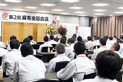 (株)麻布社長ブログ 2020年2月5日(1)_2