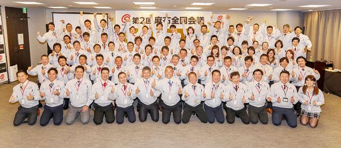 (株)麻布社長ブログ 2020年2月5日(1a)_1
