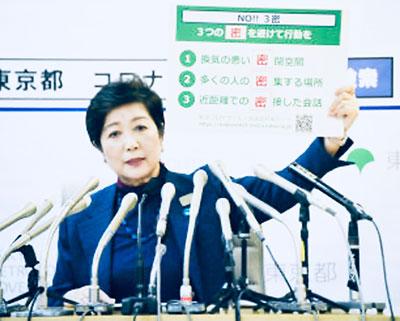 (株)麻布社長ブログ 2020年4月3日