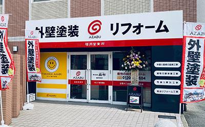 (株)麻布社長ブログ 2020年5月5日(3)