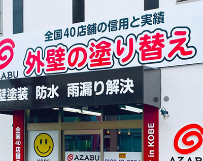 (株)麻布社長ブログ 2020年5月10日_2(3)