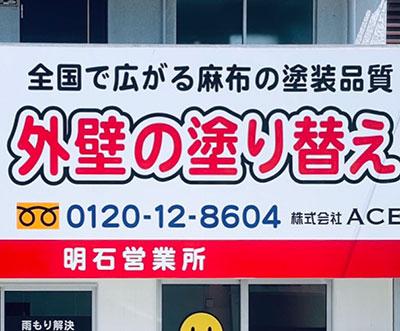 (株)麻布社長ブログ 2020年5月10日_2(4)