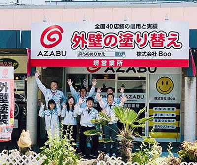 (株)麻布社長ブログ 2020年5月7日(1)