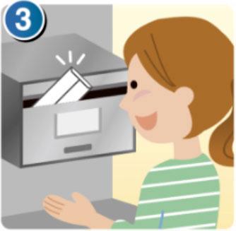 3-引換券を郵送で届く