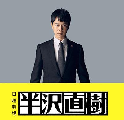 (株)麻布社長ブログ 2020年9月18日