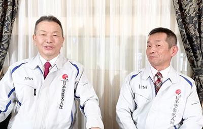 (株)麻布社長ブログ 2020年10月28日(1)