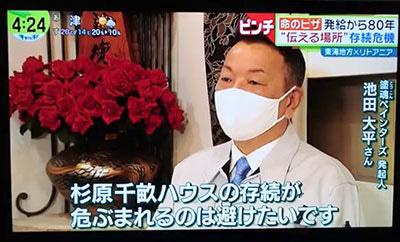 (株)麻布社長ブログ 2020年10月27日(1)