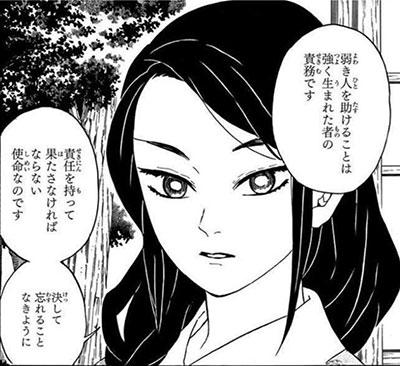 (株)麻布社長ブログ 2020年11月4日