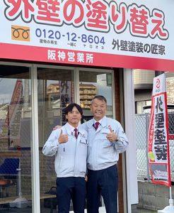 (株)麻布社長ブログ 2021年1月10日(2)