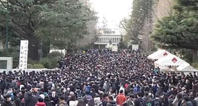 (株)麻布社長ブログ 2021年2月16日(2)